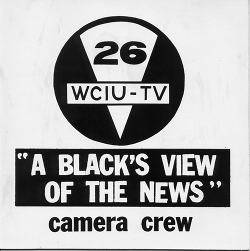 An old press pass for A Blacks View of the News