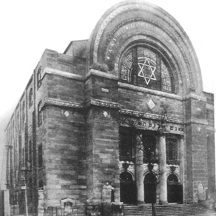 Anshe Kanesses Israel, which stood on Chicago's west side