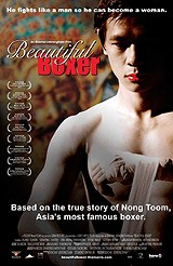 beautiful-boxer-movie-poster-2003-1020483161.jpg