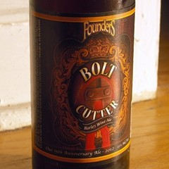 Beer and Metal: Founders Brewing's Bolt Cutter