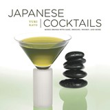 japanese-cocktails-cover.jpg
