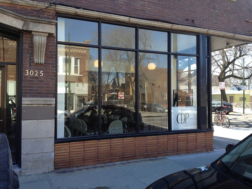 click to enlarge cellardoor.jpg & Cellar Door Provisions | Logan Square | Bakery Breakfast ...