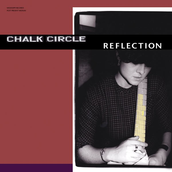 Chalk Circle's Reflection
