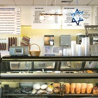 Deli in Your Belly