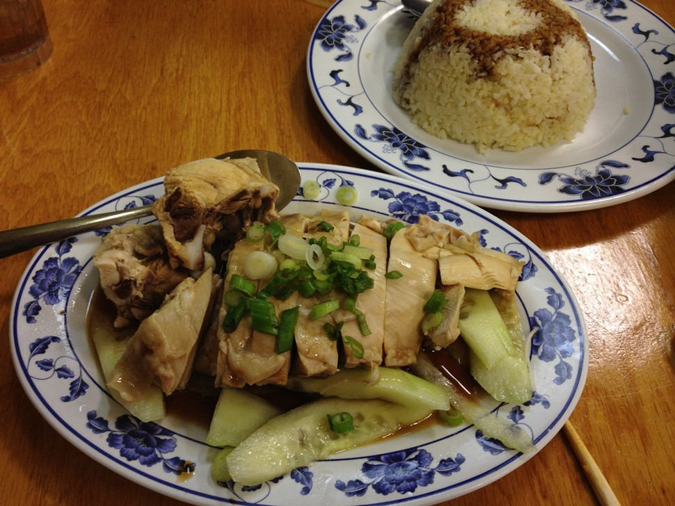 Hainan chicken, Aisan Noodle House