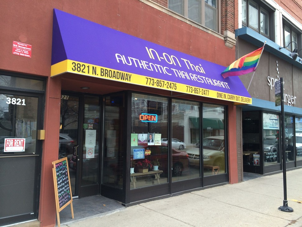 in-On Thai, Lakeview