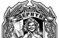 Lagunitas/Big Star/Publican collaboration beer Zephyr launches