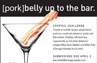 We want your bacon cocktails (with video!)