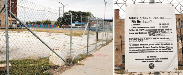 Plans to build a pawnshop in this lot at 79th and Western have been withdrawn