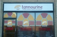 Spotted: Tannourine