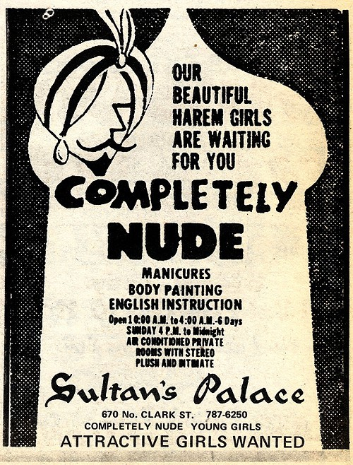 Sultans Palace 1975