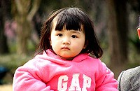 The Asian effect: How early in life does it start?