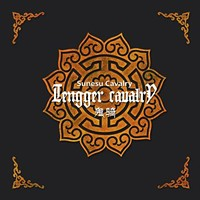 "12 O'Clock Track: Tengger Cavalry, ""Galloping Steeds"""