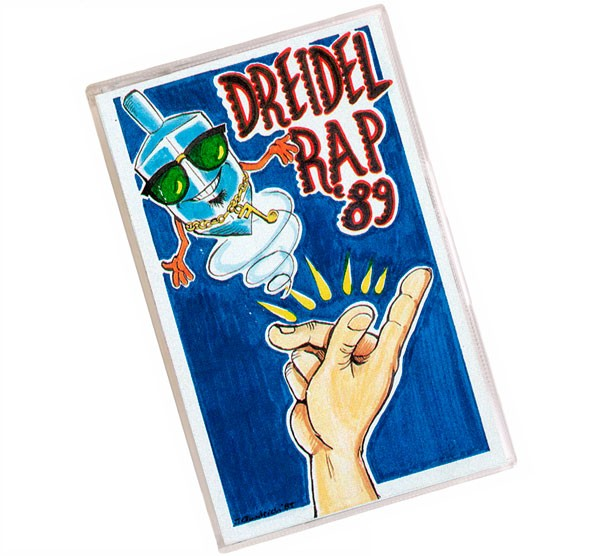 "The flip side of the ""Dreidel Rap '89"" cassette is a ""Kosher Basement Mix"" of the same song."