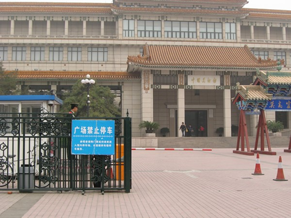 The nearly deserted main entrance to the National Museum of Art in Beijing, April, 2008--just four months before the Beijing Olympics.