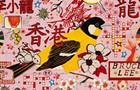 'The Secret Birds' is Tony Fitzpatrick's Chicago swan song