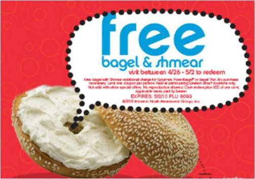 free-bagel-and-schmear-2.jpg