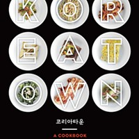 <i>Koreatown: A Cookbook</i> documents Korean food culture's current state of affairs in Chicago and beyond