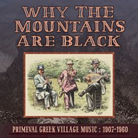 Scholar Christopher C. King overseees another raw collection of antique rural Greek music