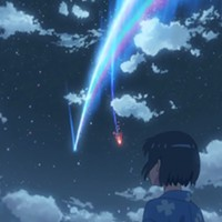 The Japanese animated feature <i>Your Name</i> is far prettier—and weirder—than any American blockbuster