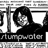 Decades after Stumpwater put out their only single, the Aurora folk-pop group ride again