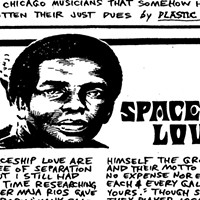 Cosmic-minded jazz combo Spaceship Love made its only album in the 80s