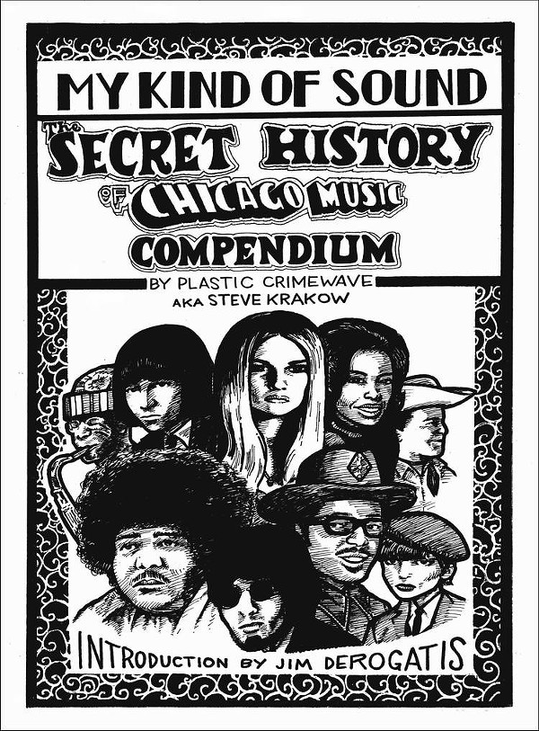 The cover of the Secret History book - COURTESY OF CURBSIDE SPLENDOR