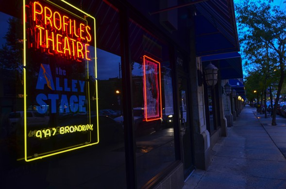 The former Profiles Theatre space in Buena Park - ERIC ALLIX ROGERS