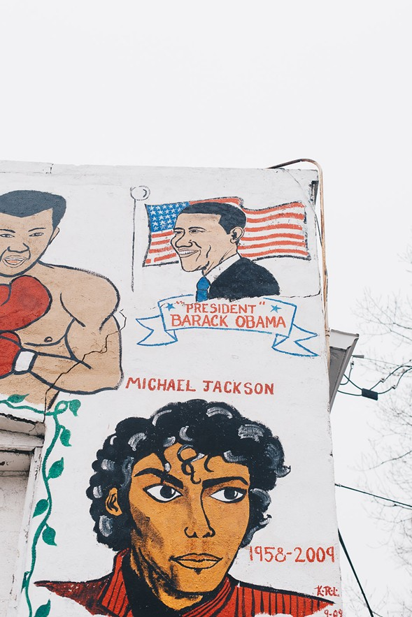 Detail of the Wall of Respect, a mural located at 47th and Champlain in Bronzeville
