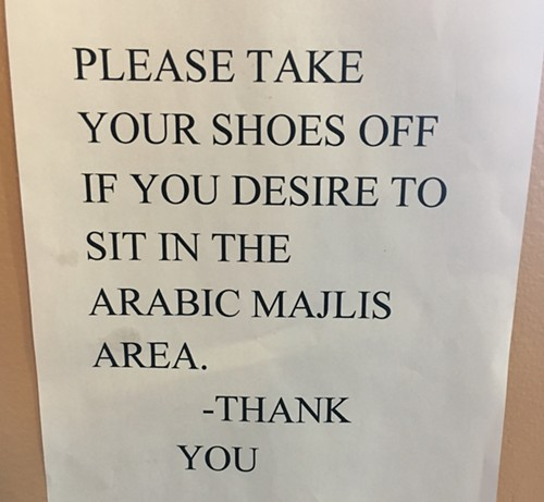 A sign at the Yemeni restaurant Mandi Noor - MIKE SULA