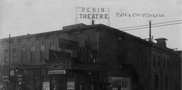 The Pekin Theatre - COURTESY ILLINOIS HUMANITIES COUNCTIL