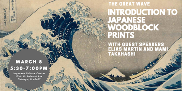 Learn about Japanese woodblock printing and its history on 3/8. - FACEBOOK