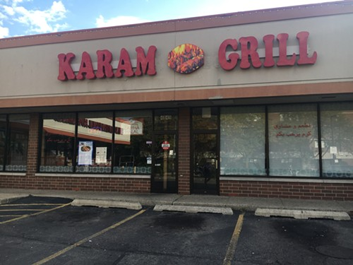 Karam Grill - MIKE SULA