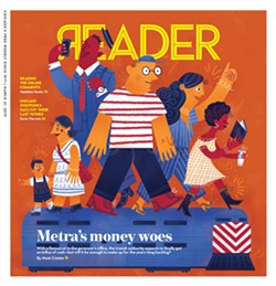 On the cover: Illustration by Sophia Pappas. For more of Pappas's work, go to sophiamariepappas.com.