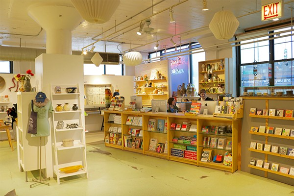 The Gallery Shop offers pottery, jewelry, cards, books, toys, clothing, prints, accessories, and more. - MOLLY HARRIS
