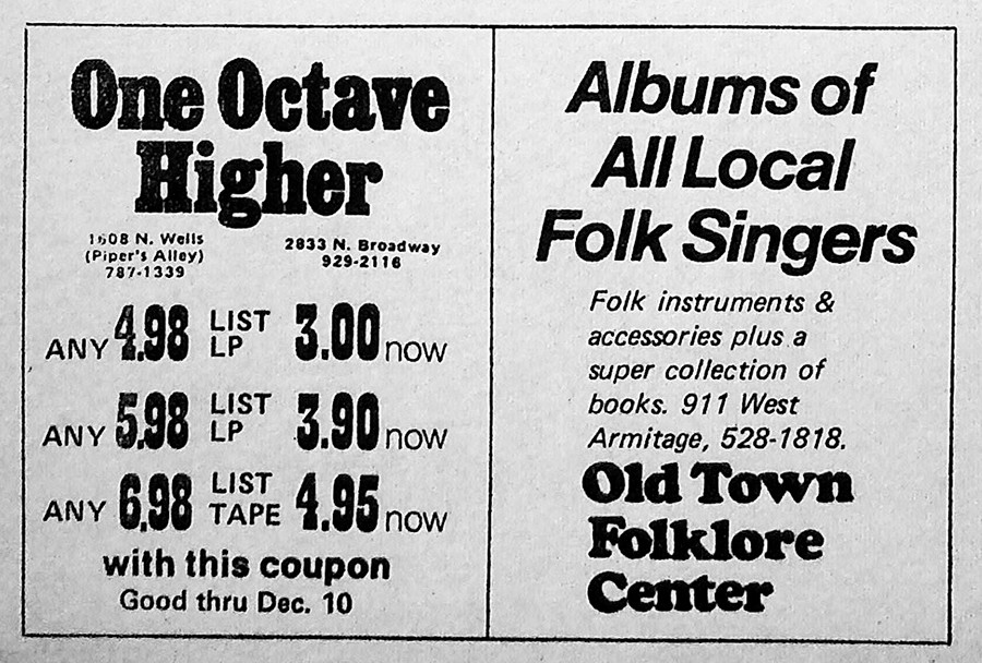 These ads both ran December 3, 1971—long before record stores had CD prices to list.