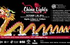 Enter for the chance to win a pair of tickets to China Lights at Boerner Botanical Gardens (Hales Corners, Wisconsin)