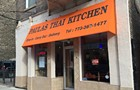 Paula's Thai Kitchen