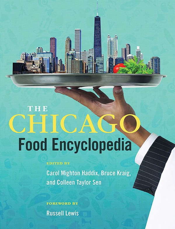 chicago-food-encyclopedia.jpg