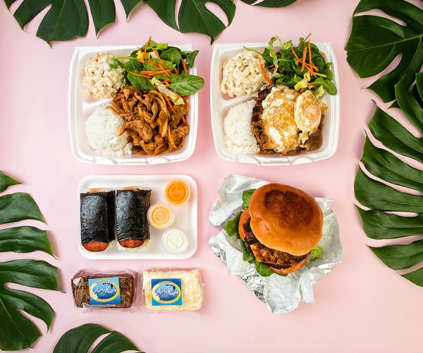 Clockwise from top left: spicy pork plate, loco moco plate, aloha burger, banana bread and aloha bar, Spam musubi