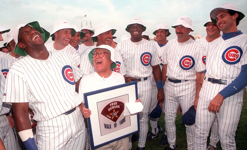 Yosh Kawano is inducted into the Cubs Walk of Fame in 1996. - TOM CRUZE/SUN-TIMES