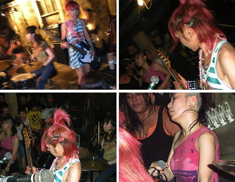 """Japanese hardcore band Banjax played at Rancho Huevos on the third day of CLIT Fest in 2008. - COURTESY CHRIS """"KISSTON"""" GEORGES"""
