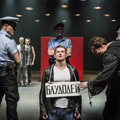 Alexander Matrosov, Peter Rykov and Alexander Arsentyev in the Cheek by Jowl/Puskin Theatre production of Measure for Measure, which kicks off Shakespeare 400 Chicago
