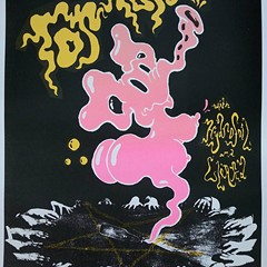 Pink elephants haunt the gig poster of the week