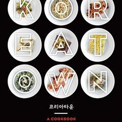 Koreatown: A Cookbook documents Korean food culture's current state of affairs in Chicago and beyond