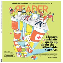 print issue digital edition musicians insurance coverage