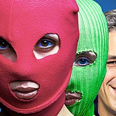 Proposed poster for Pussy Riot and Daniel Biss