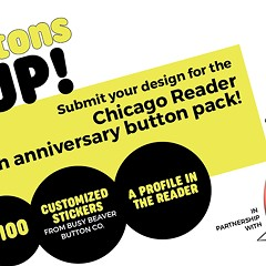 Vote starting Monday, August 2, in our Button Design Contest in partnership with Busy Beaver Button Co.