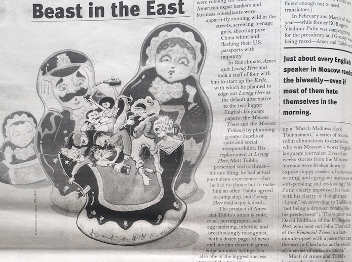 Beast in the East | Lit Feature | Chicago Reader