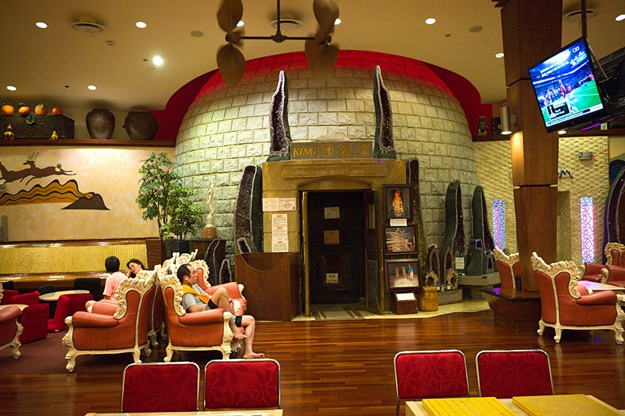 The decor is eclectic and strange, but doesn't kill the vibe. - COURTESY KING SPA